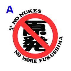 Nonukes_b_pic_a